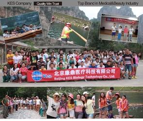 China HIFU Machine Company